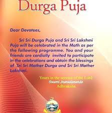 wedding invitation wording cards best of card format in letter regarding pooja wordings vastu puja marathi