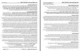 Cv For Interior Designer Fresher Lovely Unique Resume Format ...