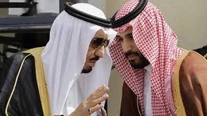 """Résultat de recherche d'images pour """"mohammed ben salman en israël"""""""