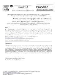 essay exam cheating writing system pdf