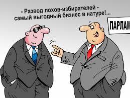 3 500 000 гривен ушло на компенсацию стоимости жилья в столице для 172 нардепов только за один август. - Цензор.НЕТ 8803