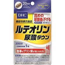尿酸 値 を 下げる 薬
