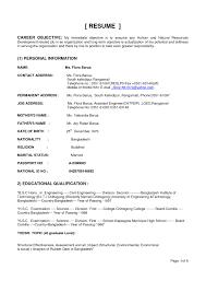Resume Objec Resume Work Template