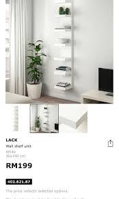 ikea lack wall shelf unit home