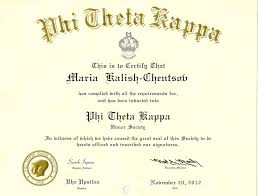 certificates diplomas and awards maria kalish chentsov`s phi theta kappa honor society certificate from community college of philadelphia since nov 20