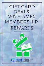american express membership rewards program is dotted with gift card offers