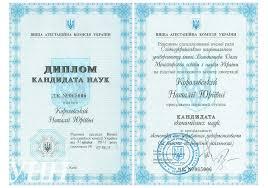 Диплом кандидата наук отменили Трифторметансульфоновая кислота является очень редким продуктом То есть диплом кандидата наук 2016 отменили и еще в паре мест в мире