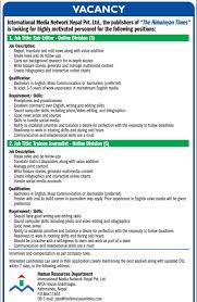 Photo Editor Job Description International Media Network Nepal PvtLtd Sub Editor Trainee 19