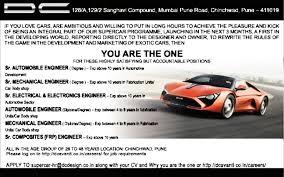 Car Design Courses In Pune Jobs In Dc Design Pvt Ltd Vacancies In Dc Design Pvt Ltd