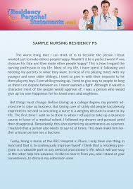 nurse personal statement nursing personal statement sample eras residency 2019 2020