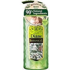 Moist Diane oil shampoo Botanical Moist 480ml ... - Amazon.com