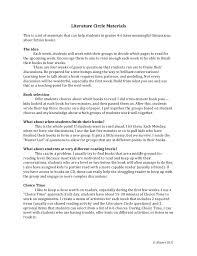 my education goals essay philosophy