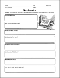 Reading Sage  Close Reading Passages Free also  further Best 25   prehension worksheets ideas on Pinterest   Reading further Scientific Method Worksheets Middle School Free Worksheets Library further Science Reading  prehension Worksheets Middle School   worksheet also Mars  prehension likewise prehension Worksheets   Free Printables   Education furthermore Science Reading  prehension Worksheets Middle School Free moreover Middle School Science Worksheets   Free Printables   Education in addition Middle School Worksheets   Free Printables   Education as well Free Reading  prehension Worksheets Grade 6   nara colors. on science reading comprehension worksheets middle school free
