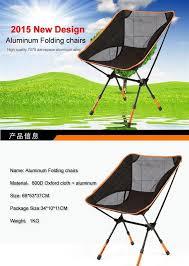 folding fauteuil naturehike chair