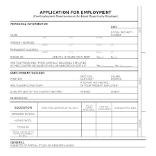 Job Application Form Template Free Download Recent Posts