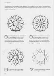 Islamic Art And Architecture The System Of Geometric Design Islamic Geo Patterns Jpg 1 145 X 1 600 Pixels Islamic Art