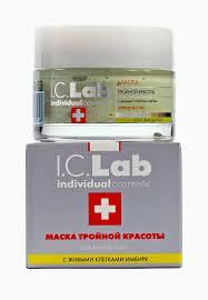 "<b>Маска</b> для лица I.C. Lab ""<b>Тройной красоты</b>"", 50 мл купить за 665 ..."