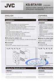 jvc kd r320 wiring diagram jvc image wiring diagram jvc kd r520 kdr520 cd mp3 car stereo ks bta100 bluetooth kit on jvc kd r320 radio wiring harness diagram