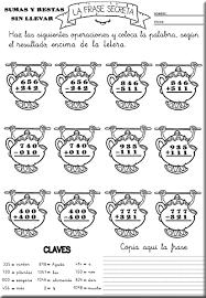dieciseis sumas y retas llevando hasta el para trabajar a  mi familia espanol essay mi familia essay spanish creative writing contests for college students ib history of the americas essay questions purpose of