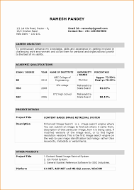 Resume For Fresher Teacher India Professional Resume Templates