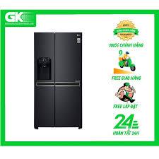 Mã ELMSCOIN01 hoàn tối đa 1 Triệu xu] D247MC - Tủ lạnh LG Side by side 601  lít GR-D247MC Inverter Linear - HỒ CHÍ MINH