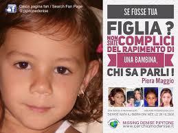 Missing Denise Pipitone Mp - 🔴 Se fosse TUA FIGLIA? Non siate complici DEL  RAPIMENTO DI UNA BAMBINA, CHI SA PARLI! Piera Maggio 👍 #PASSAPAROLA!  #CONDIVIDI! #DIFFONDI! #SIAMOTUTTIDENISE! #CerchiamoDENISE 💚 🔴 Denise
