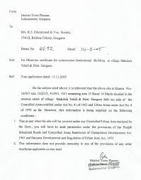 No Objections Certificate No Objection Certificate Request Letter License Driving New Noc 8