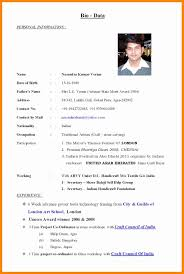 biodata form job application literarywondrous biodata format for teacher pdf enchanting