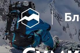Сумки и <b>рюкзаки Evoc</b> для зимнего отдыха — Блог «Спорт ...