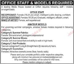 receptionist office istant and make up artist required