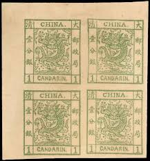 stamp auction essays and proofs the jane and dan lot 2 essays and proofs interasia auctions limited 60 the jane and