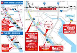 福山夏まつり2019日程駐車場と交通規制を確認屋台見どころ情報も