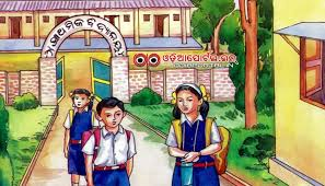 short english essay for odisha students my school the school i  short english essay for odisha students my school the school i in