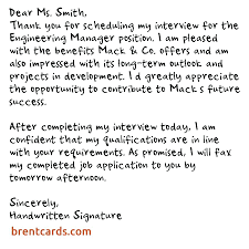 Invitation To Interview Letter Template