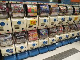 Gashapon Vending Machine Stunning Gashapon Wikiwand