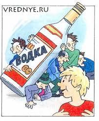 Вредные привычки и их влияние на здоровье Ещё одна очень опасная привычка которая может не просто нанести вред здоровью человека но стать причиной