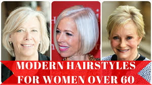 Hair Style For Women Over 60 modern hairstyles for women over 60 youtube 8179 by wearticles.com