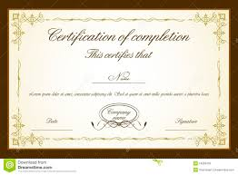 award templates word example xianning award templates word example view certificate template royalty stock photos image 19259378