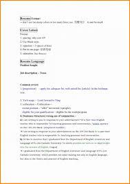 Line Spacing Resume Format Job Resume Format Good Resume
