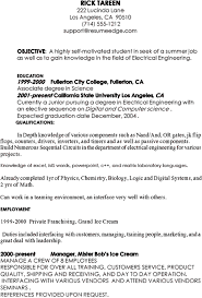 Internship Resumes Computer Science | Dadaji.us