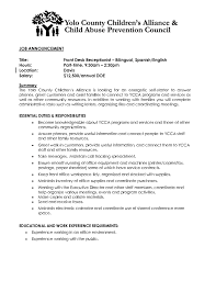 Receptionist Duties Resume Front Desk Receptionist Duties Resume Job And Resume Template 30