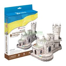 3D-пазл <b>CubicFun Спасская башня</b> S3035 29 шт (1001457181 ...