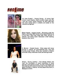 3533 Rockys International Artists Entertainment Agency
