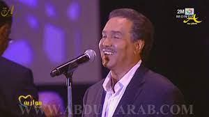 محمد عبده - الأماكن - مهرجان موازين الرباط 2014 - HD - YouTube