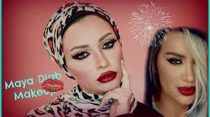 maya diab inspired makeup look 7 terwah مكياج مايا دياب من فيديو كليب سبع ترواح you