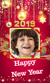 new year photo frames 2019 free images greetings