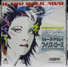Phyllis Rhodes - If You Walk Away (1986, Vinyl) | Discogs