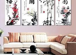 japanese wall decor wall decor kitchen wall art white color leather japanese wall art decor