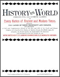 Binder Cover Page World History Binder Cover Sheet Student Handouts