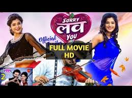 sorry love you jaan full c g
